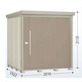 タクボ物置 ND/ストックマン ND-S2019 多雪型 標準屋根 『追加金額で工事も可能』 『屋外用中型・大型物置』 カーボンブラウン