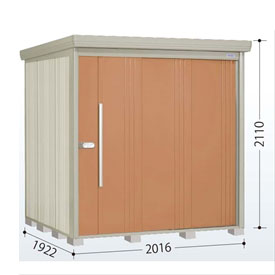 タクボ物置 ND/ストックマン ND-SZ2019 多雪型 結露減少屋根 『追加金額で工事も可能』 『屋外用中型・大型物置』 トロピカルオレンジ