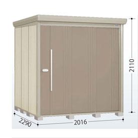 タクボ物置 ND/ストックマン ND-2022 一般型 標準屋根 『追加金額で工事も可能』 『屋外用中型・大型物置』 カーボンブラウン