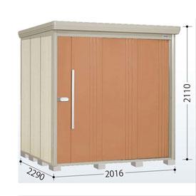 タクボ物置 ND/ストックマン ND-Z2022 一般型 結露減少屋根 『追加金額で工事も可能』 『屋外用中型・大型物置』 トロピカルオレンジ