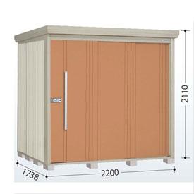 タクボ物置 ND/ストックマン ND-2217 一般型 標準屋根 『追加金額で工事も可能』 『屋外用中型・大型物置』 トロピカルオレンジ
