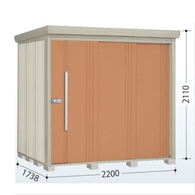 タクボ物置 ND/ストックマン ND-Z2217 一般型 結露減少屋根 『追加金額で工事も可能』 『屋外用中型・大型物置』 トロピカルオレンジ