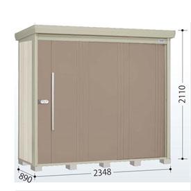 タクボ物置 ND/ストックマン ND-Z2308 一般型 結露減少屋根 『追加金額で工事も可能』 『屋外用中型・大型物置』 カーボンブラウン
