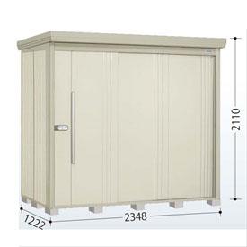 タクボ物置 ND/ストックマン ND-2312 一般型 標準屋根 『追加金額で工事可能』 『収納庫 倉庫 屋外 中型 大型』 ムーンホワイト