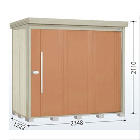 タクボ物置 ND/ストックマン ND-2312 一般型 標準屋根 『追加金額で工事も可能』 『屋外用中型・大型物置』 トロピカルオレンジ