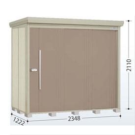 タクボ物置 ND/ストックマン ND-S2312 多雪型 標準屋根 『追加金額で工事も可能』 『屋外用中型・大型物置』 カーボンブラウン