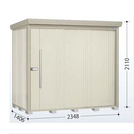 タクボ物置 ND/ストックマン ND-2314 一般型 標準屋根 『追加金額で工事も可能』 『屋外用中型・大型物置』 ムーンホワイト