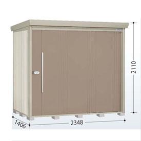 タクボ物置 ND/ストックマン ND-Z2314 一般型 結露減少屋根 『追加金額で工事も可能』 『屋外用中型・大型物置』 カーボンブラウン