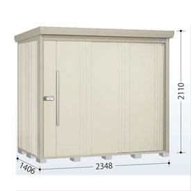 タクボ物置 ND/ストックマン ND-S2314 多雪型 標準屋根 『追加金額で工事も可能』 『屋外用中型・大型物置』 ムーンホワイト