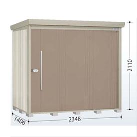 タクボ物置 ND/ストックマン ND-S2314 多雪型 標準屋根 『追加金額で工事も可能』 『屋外用中型・大型物置』 カーボンブラウン