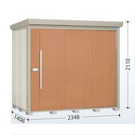 タクボ物置 ND/ストックマン ND-S2314 多雪型 標準屋根 『追加金額で工事も可能』 『屋外用中型・大型物置』 トロピカルオレンジ