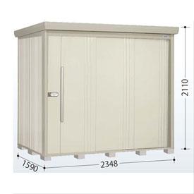タクボ物置 ND/ストックマン ND-2315 一般型 標準屋根 『追加金額で工事も可能』 『屋外用中型・大型物置』 ムーンホワイト