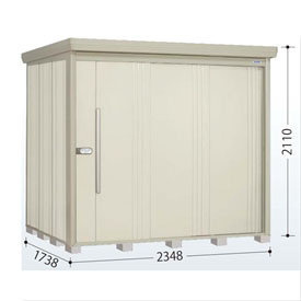 タクボ物置 ND/ストックマン ND-Z2317 一般型 結露減少屋根 『追加金額で工事も可能』 『屋外用中型・大型物置』 ムーンホワイト