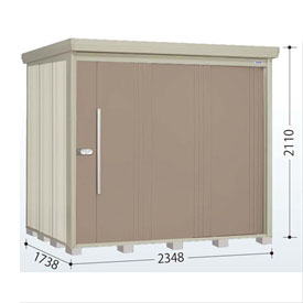 タクボ物置 ND/ストックマン ND-S2317 多雪型 標準屋根 『追加金額で工事も可能』 『屋外用中型・大型物置』 カーボンブラウン