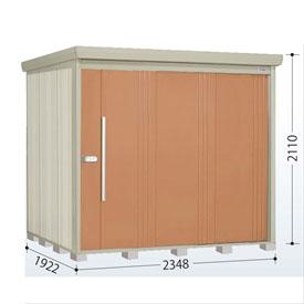 タクボ物置 ND/ストックマン ND-S2319 多雪型 標準屋根 『追加金額で工事も可能』 『屋外用中型・大型物置』 トロピカルオレンジ