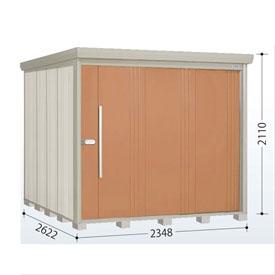 タクボ物置 ND/ストックマン ND-Z2326 一般型 結露減少屋根 『追加金額で工事も可能』 『屋外用中型・大型物置』 トロピカルオレンジ