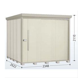 タクボ物置 ND/ストックマン ND-S2326 多雪型 標準屋根 『追加金額で工事も可能』 『屋外用中型・大型物置』 ムーンホワイト