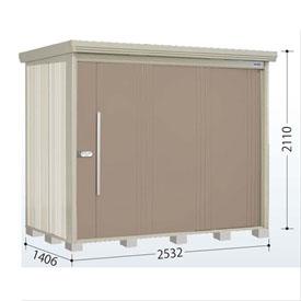 タクボ物置 ND/ストックマン ND-2514 一般型 標準屋根 『追加金額で工事も可能』 『屋外用中型・大型物置』 カーボンブラウン