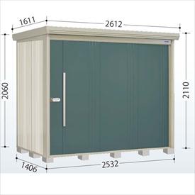タクボ物置 ND/ストックマン ND-Z2514 一般型 結露減少屋根 『追加金額で工事も可能』 『屋外用中型・大型物置』 ジェイドグレー