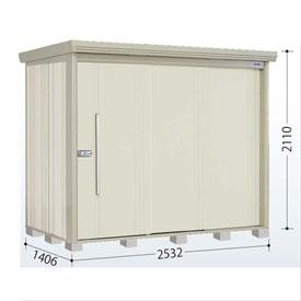 タクボ物置 ND/ストックマン ND-S2514 多雪型 標準屋根 『追加金額で工事も可能』 『屋外用中型・大型物置』 ムーンホワイト
