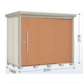タクボ物置 ND/ストックマン ND-S2514 多雪型 標準屋根 『追加金額で工事も可能』 『屋外用中型・大型物置』 トロピカルオレンジ