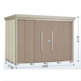 タクボ物置 ND/ストックマン ND-Z2917 一般型 結露減少屋根 『追加金額で工事も可能』 『屋外用中型・大型物置』 カーボンブラウン