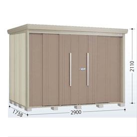 タクボ物置 ND/ストックマン ND-S2917 多雪型 標準屋根 『追加金額で工事も可能』 『屋外用中型・大型物置』 カーボンブラウン