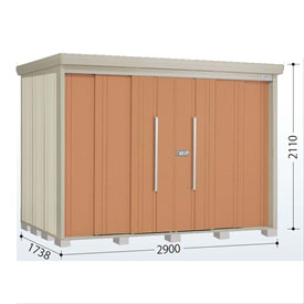 タクボ物置 ND/ストックマン ND-S2917 多雪型 標準屋根 『追加金額で工事も可能』 『屋外用中型・大型物置』 トロピカルオレンジ