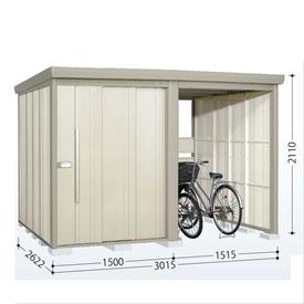 タクボ物置 TP/ストックマンプラスアルファ TP-3026 一般型 標準屋根 『追加金額で工事も可能』 『駐輪スペース付 屋外用 物置 自転車収納 におすすめ』 ムーンホワイト