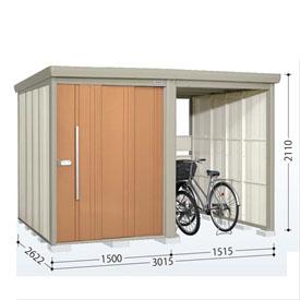 タクボ物置 TP/ストックマンプラスアルファ TP-Z3026 一般型 結露減少屋根 『追加金額で工事も可能』 『駐輪スペース付 屋外用 物置 自転車収納 におすすめ』 トロピカルオレンジ