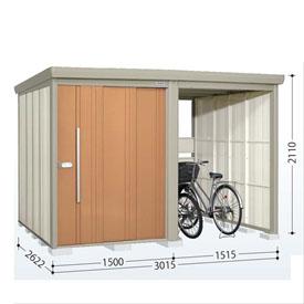 タクボ物置 TP/ストックマンプラスアルファ TP-S3026 多雪型 標準屋根 『追加金額で工事も可能』 『駐輪スペース付 屋外用 物置 自転車収納 におすすめ』 トロピカルオレンジ