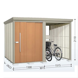 タクボ物置 TP/ストックマンプラスアルファ TP-SZ3026 多雪型 結露減少屋根 『追加金額で工事も可能』 『駐輪スペース付 屋外用 物置 自転車収納 におすすめ』 トロピカルオレンジ