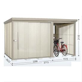 タクボ物置 TP/ストックマンプラスアルファ TP-3726 一般型 標準屋根 『追加金額で工事も可能』 『駐輪スペース付 屋外用 物置 自転車収納 におすすめ』 ムーンホワイト
