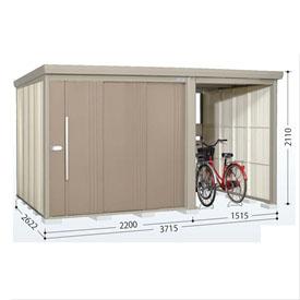 タクボ物置 TP/ストックマンプラスアルファ TP-3726 一般型 標準屋根 『追加金額で工事も可能』 『駐輪スペース付 屋外用 物置 自転車収納 におすすめ』 カーボンブラウン