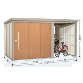 タクボ物置 TP/ストックマンプラスアルファ TP-S3726 多雪型 標準屋根 『追加金額で工事も可能』 『駐輪スペース付 屋外用 物置 自転車収納 におすすめ』 トロピカルオレンジ