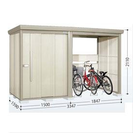 タクボ物置 TP/ストックマンプラスアルファ TP-SZ33R15 多雪型 結露減少屋根 『追加金額で工事も可能』 『駐輪スペース付 屋外用 物置 自転車収納 におすすめ』 ムーンホワイト