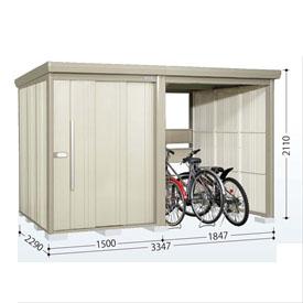 タクボ物置 TP/ストックマンプラスアルファ TP-Z33R22 一般型 結露減少屋根 『追加金額で工事も可能』 『駐輪スペース付 屋外用 物置 自転車収納 におすすめ』 ムーンホワイト