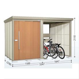 タクボ物置 TP/ストックマンプラスアルファ TP-S33R22 多雪型 標準屋根 『追加金額で工事も可能』 『駐輪スペース付 屋外用 物置 自転車収納 におすすめ』 トロピカルオレンジ