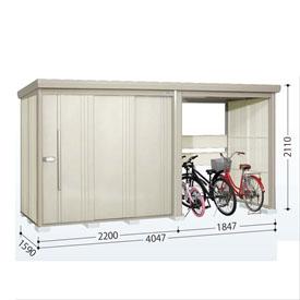 タクボ物置 TP/ストックマンプラスアルファ TP-40R15 一般型 標準屋根 『追加金額で工事も可能』 『駐輪スペース付 屋外用 物置 自転車収納 におすすめ』 ムーンホワイト