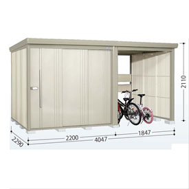 タクボ物置 TP/ストックマンプラスアルファ TP-40R22 一般型 標準屋根 『追加金額で工事も可能』 『駐輪スペース付 屋外用 物置 自転車収納 におすすめ』 ムーンホワイト