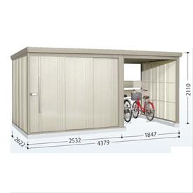 タクボ物置 TP/ストックマンプラスアルファ TP-S43R26 多雪型 標準屋根  『駐輪スペース付 屋外用 物置 自転車収納 におすすめ』 ムーンホワイト