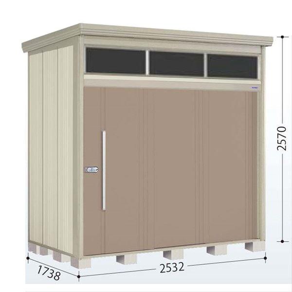 タクボ物置 JNA/トールマン ブライト JNA-SZ2517B 多雪型 結露減少屋根 『追加金額で工事も可能』 『屋外用中型・大型物置』 カーボンブラウン