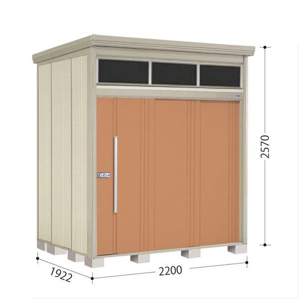 タクボ物置 JNA/トールマン ブライト JNA-2219T 一般型 標準屋根 『追加金額で工事も可能』 『屋外用中型・大型物置』 トロピカルオレンジ