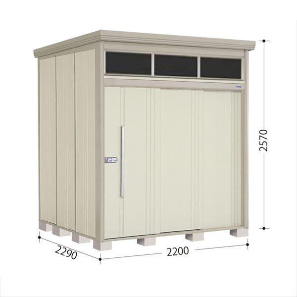 タクボ物置 JNA/トールマン ブライト JNA-2222W 一般型 標準屋根 『追加金額で工事も可能』 『屋外用中型・大型物置』 ムーンホワイト