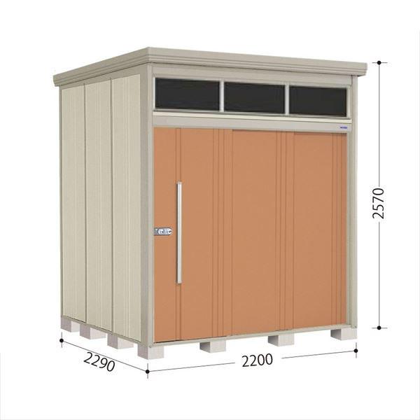 タクボ物置 JNA/トールマン ブライト JNA-S2222T 多雪型 標準屋根 『追加金額で工事も可能』 『屋外用中型・大型物置』 トロピカルオレンジ