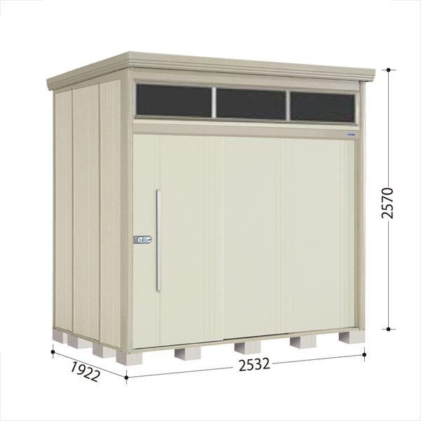 タクボ物置 JNA/トールマン ブライト JNA-2519W 一般型 標準屋根 『追加金額で工事も可能』 『屋外用中型・大型物置』 ムーンホワイト