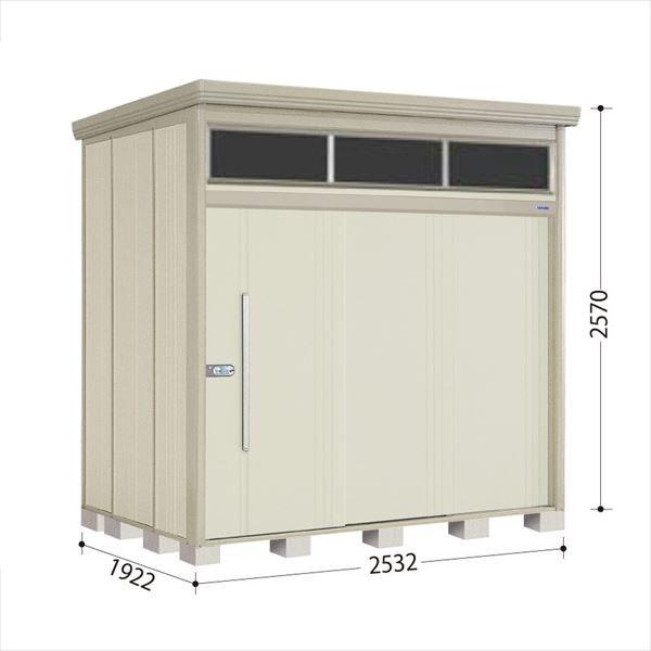 タクボ物置 JNA/トールマン ブライト JNA-S2519W 多雪型 標準屋根 『追加金額で工事も可能』 『屋外用中型・大型物置』 ムーンホワイト