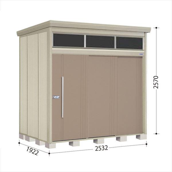 タクボ物置 JNA/トールマン ブライト JNA-S2519B 多雪型 標準屋根 『追加金額で工事も可能』 『屋外用中型・大型物置』 カーボンブラウン
