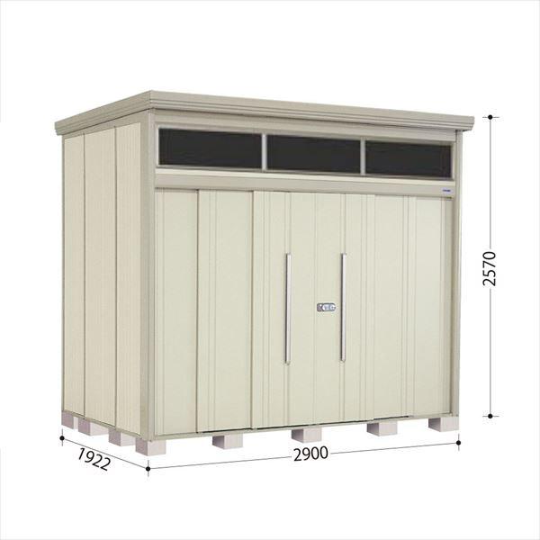 タクボ物置 JNA/トールマン ブライト JNA-2919W 一般型 標準屋根 『追加金額で工事も可能』 『屋外用中型・大型物置』 ムーンホワイト