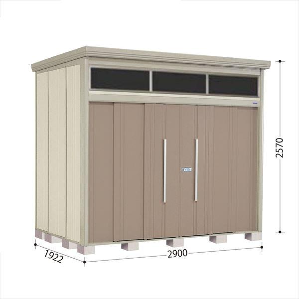 タクボ物置 JNA/トールマン ブライト JNA-2919B 一般型 標準屋根 『追加金額で工事も可能』 『屋外用中型・大型物置』 カーボンブラウン